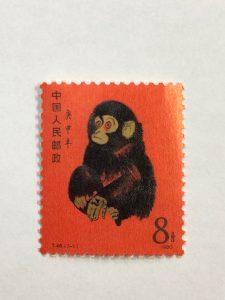 中国切手,買取,大正