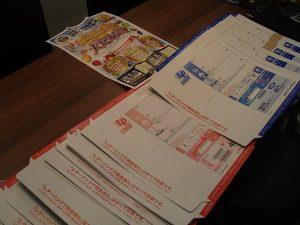 「電話してみて良かった~」と大量91枚!レターパック買取でございます!姶良市・買取専門店大吉タイヨー西加治木店、圧倒価格の買取でお客様仰天中です!