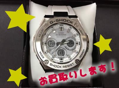 買取 京都 G-SHOCK