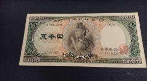 豊田で古銭の買取なら大吉多摩平店