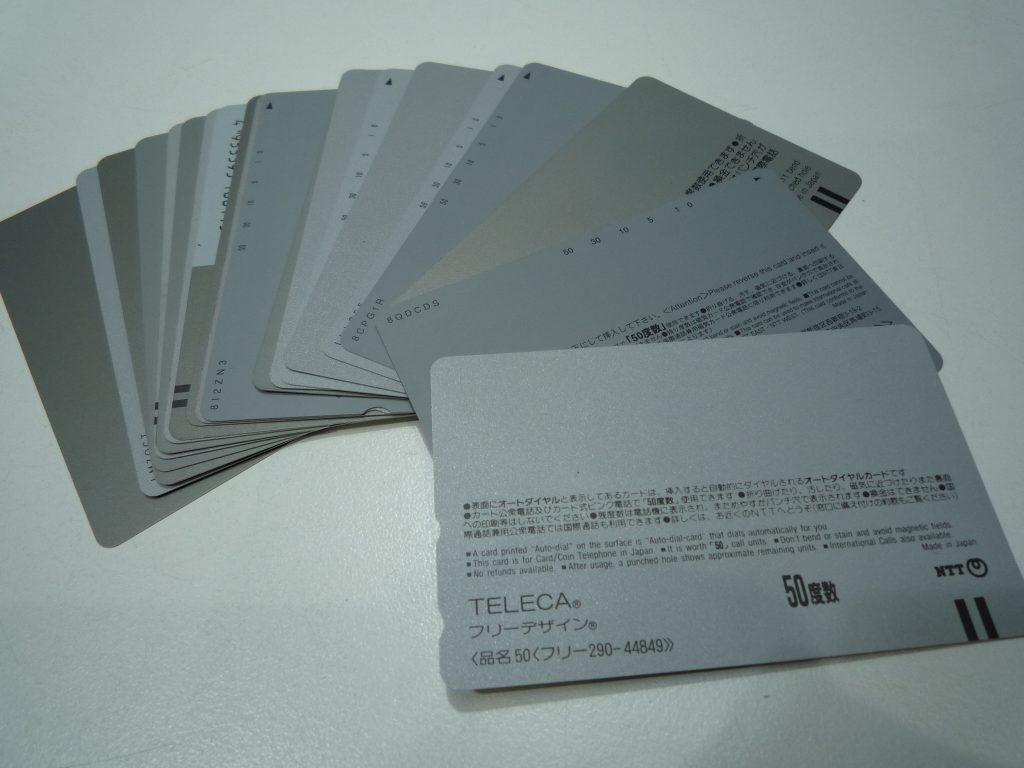豊田市のテレカ買取は、大吉豊田店にお任せください★