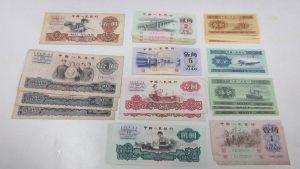 中国人民銀行 中国紙幣大量