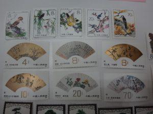 大吉調布店で買取した中国切手
