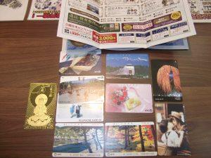 テレカ買取!姶良市・買取専門店大吉タイヨー西加治木店でございます。「これは、持っておいて~…こんなに使わないから、この分は売ろうかな」という具合に当店ご利用下さい!