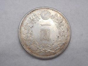 古銭をお買取りしました 大吉姫路朝日町店