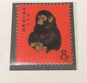 中国切手,買取,八王子