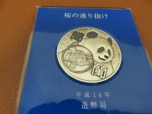 造幣局の純銀メダルをお買取りさせて頂きました。