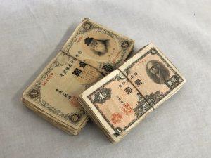 古銭,買取,大正