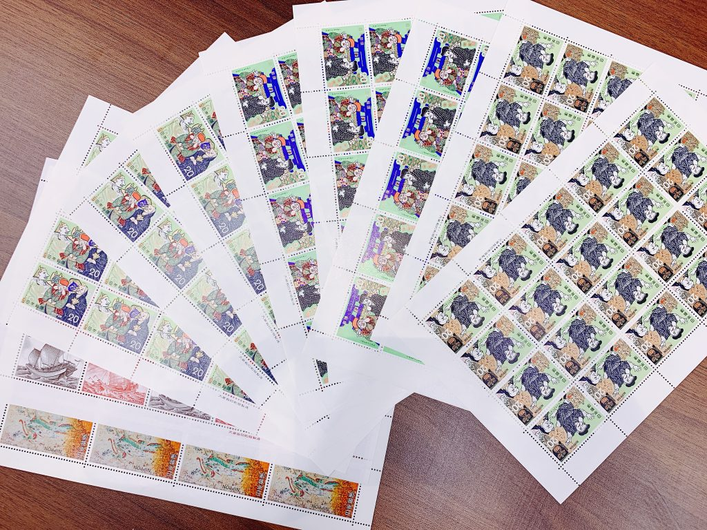 切手の買取は✉大吉イオン高知店にお任せ✨