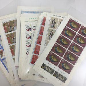 切手を売るなら買取専門店大吉パラディ学園前店で!