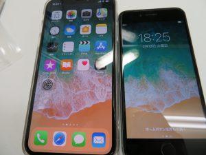 iphone アイホンのお買取りさせて頂きました。