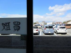 買取,車,無料駐車場,お酒,神戸,垂水