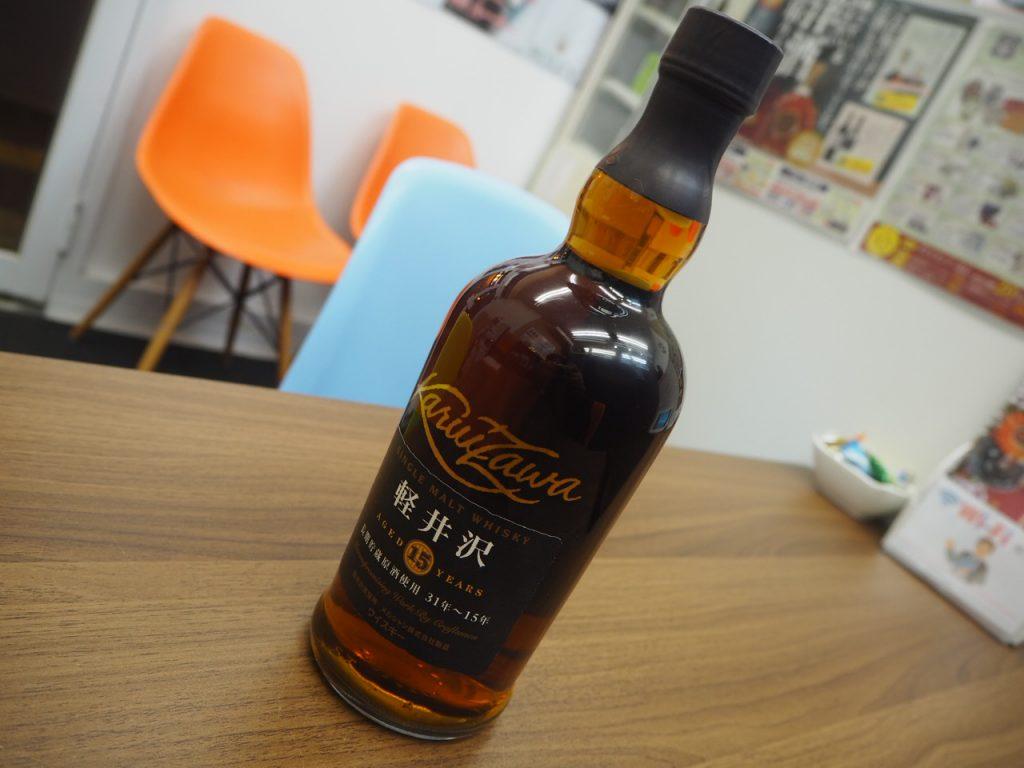 軽井沢15年 ウイスキー お酒 買取 浜松市