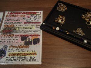 貴金属のプロは姶良市・買取専門店大吉タイヨー西加治木店へ、貴金属を持って参ります。それほど高価買取実現する買取店でございます。