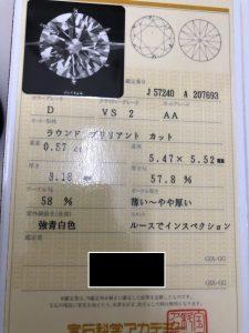 S__19750918
