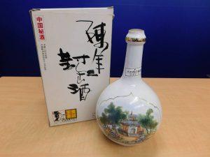 封缸酒 景徳鎮 陶器ボトル 中国酒