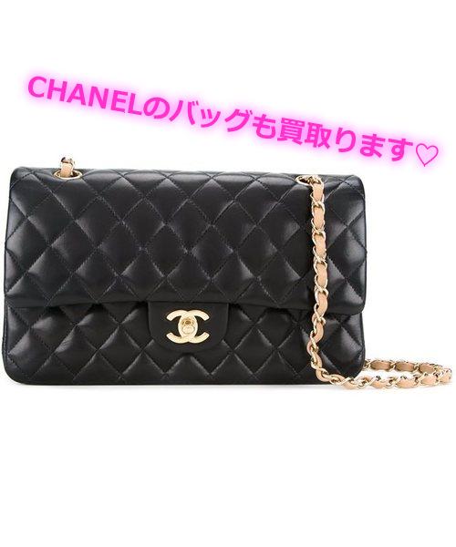 CHANEL(シャネル)のバッグ買取ります👜 買取専門店大吉京都西院店