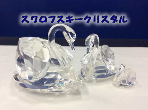クリスタルの置物✨も買取ます🐣大吉京都西院店