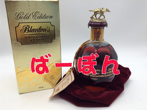 ウイスキー買取強化🥃♡京都右京区の大吉西院店!!!