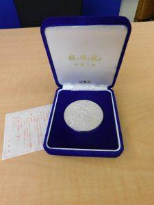 桜の通り抜け 記念メダル