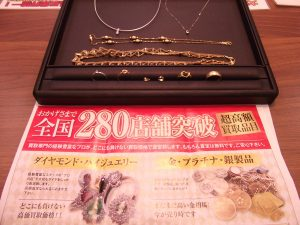 貴金属買取件数が圧倒的!姶良市・買取専門店大吉タイヨー西加治木店は貴金属買取も特にご信頼頂戴している買取店です。