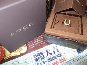 鹿児島で有名なROCCA(ロッカ)もしっかり貴金属ブランド名を活かした買取!他店圧倒の姶良市・買取専門店大吉タイヨー西加治木店が買取でございます。
