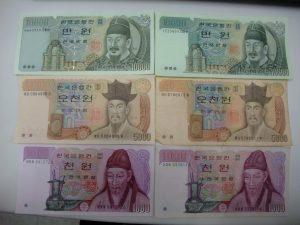 買取専門店大吉 桶川マイン 店 古銭 韓国 紙幣 おまとめ お買取りしました。