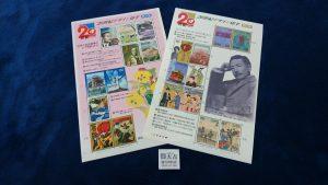 切手シートをお買取りしました!買取専門店 大吉 仙台黒松店にお任せください!