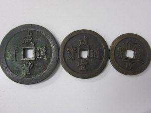 大吉本八幡店、中国古銭をお買取り致しました