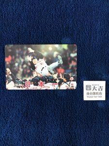 テレホンカード 買取致しました。 買取専門店 大吉 仙台黒松店