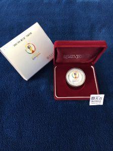 2002 FIFA WORLD CUP KOREA/JAPAN 記念銀貨 お買取り致しました。 買取専門店大吉 仙台黒松店