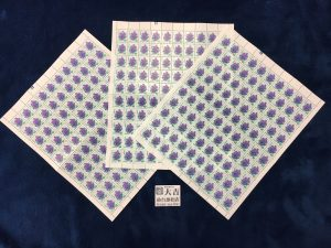 切手シート買取しました。バラ切手も買取致します!! 買取専門店 大吉 仙台黒松店へ!