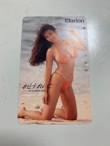テレカも買取してます。大吉アルパーク広島店でございます。