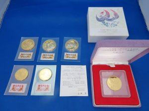 天皇陛下・皇太子御成婚の金貨をお買取りさせて頂きました。