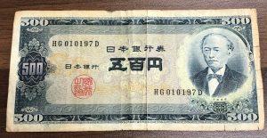 古銭も高価買取中 買取専門店大吉 大阪エコールロゼ店。