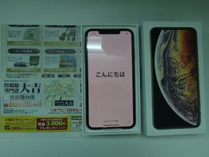 iPhoneXs Maxから令和時代こんにちは スマホ買取は買取専門店大吉霧島国分店です。