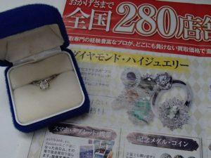 ダイヤモンドリングのお買取は霧島市の買取専門店大吉霧島国分店におまかせ!!