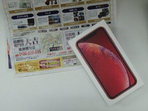 iPhone XR のお買取は霧島市の買取専門店大吉霧島国分店におまかせください!
