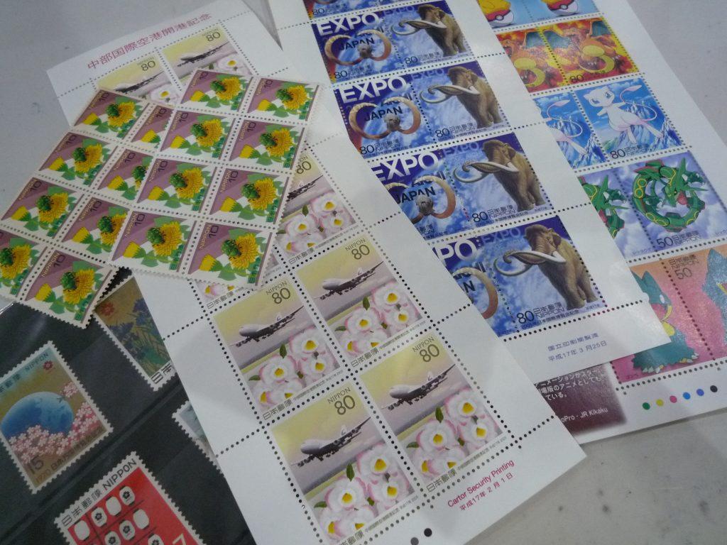 豊田市の切手買取は、大吉豊田店にお任せください★ (2)