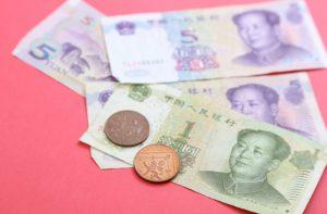中国紙幣もお任せください♡ 買取専門店大吉イオンスタイル大津京店