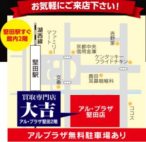 堅田 地図