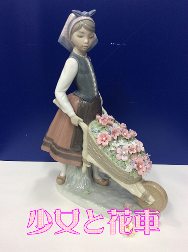 京都右京区でリヤドロの買取店をお探しでしたら大吉西院店に。。。🐇💕