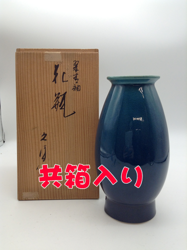 骨董品の買取も行っております♡大吉京都西院店