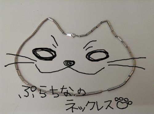 プラチナのネックレス買取~💕京都右京区の大吉西院店