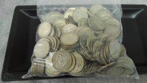 100円銀貨,買取,緑区