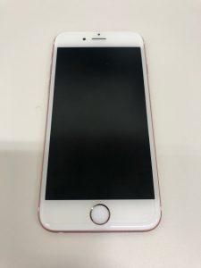 iPhone(アイフォン)の買取なら大吉 ゆめタウン筑紫野店にお任せください!!