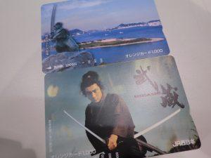 オレンジカードを買い取りさせていただきました大吉伊勢ララパーク店です。
