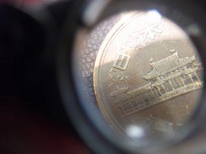 求む!10円玉!姶良市・買取専門店大吉タイヨー西加治木店はテレビで紹介された商品の反響が実に高い買取店です!