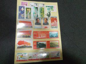 中国切手,買取り,海老名,座間,綾瀬,相模原