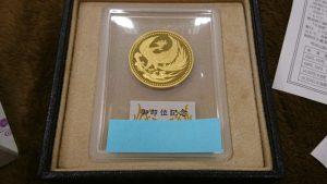 天皇陛下御即位記念10万円金貨幣プルーフセットをお買取りです!買取専門店大吉イオンタウン仙台泉大沢です!